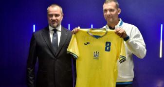Де придбати нову форму збірної України