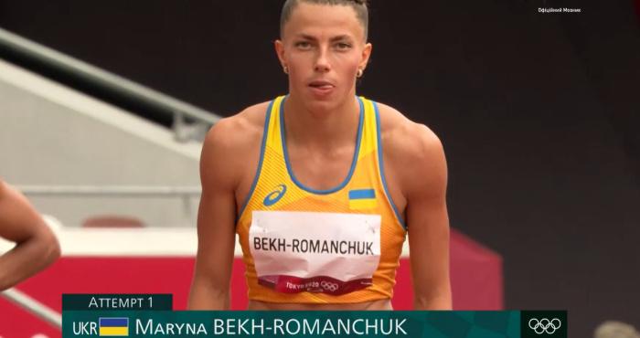 Марина Бех-Романчук увійшла до п'ятірки найкращих стрибунок на Іграх у Токіо