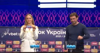 Відбулося жеребкування 1/8 VBet Кубка України: хто з ким зіграє