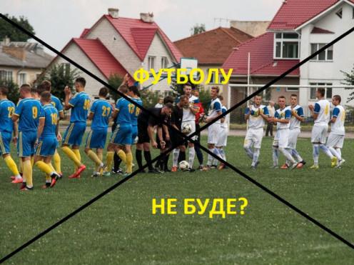 В Острозі повністю зник футбол