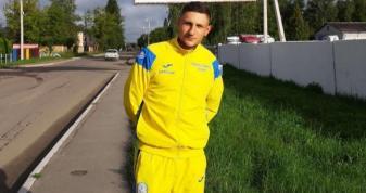 Станіслав Самолюк