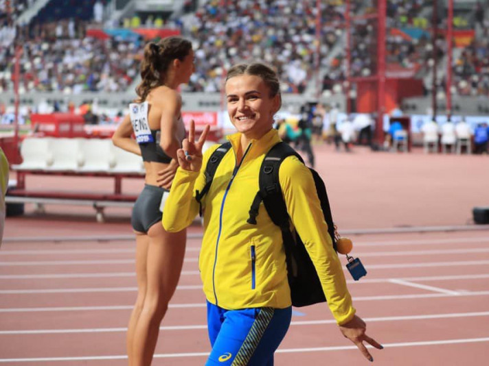 Ірина Климець