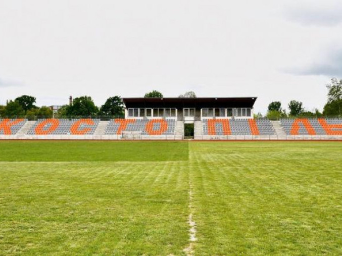 Стадіон «Колос» у Костополі