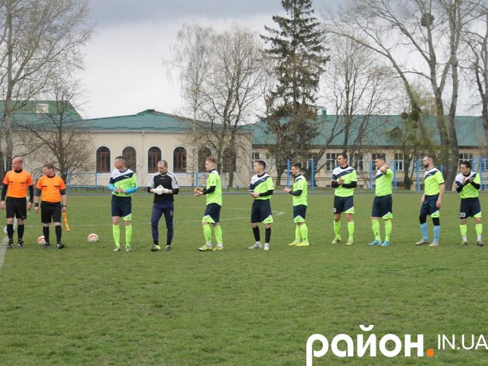 ФК «Грем'яче» перед початком матчі 1/8 фіналу
